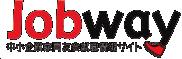 中小企業家同友会 就職情報サイト Jobway